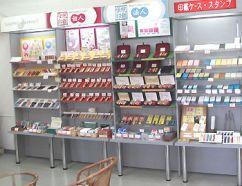 shop_img_b2